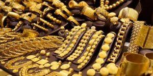 Gold, Scrap Gold & Jewellery